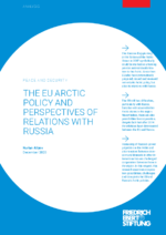The EU Arctic policy and perspectives of relations with Russia